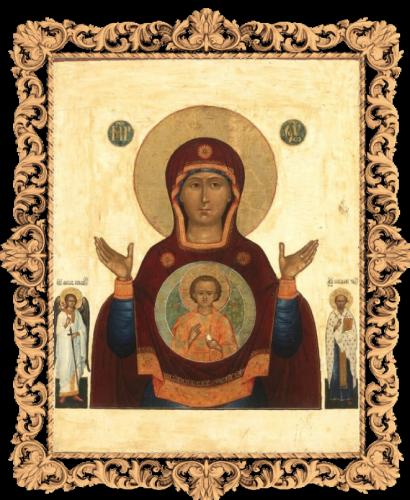 Иконописная мастерская «Знамение»