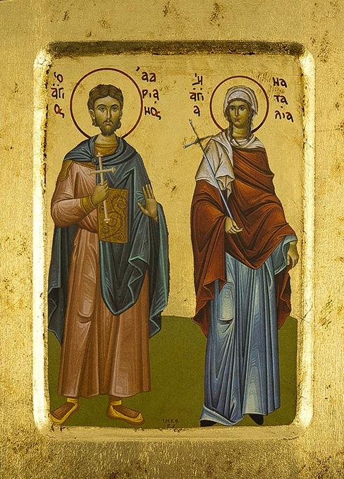 икона Андриана и Наталии