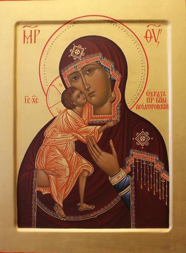 икона Богородицы Федоровская